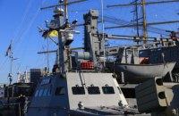 Новий бронетанкер ВМС України назвали на честь місця народження загиблого піхотинця