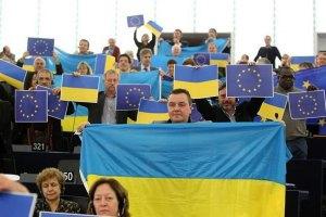 В ЕС отметили прогресс Украины в введении биометрических паспортов