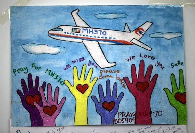 Пропавший лайнер, нарисованный сочувствующими филиппинскими школьниками