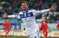 Ярмоленко стал футболистом года в Украине по версии футболистов и тренеров