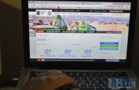 Как волонтеры вместо государства внедряют электронные услуги в регионах