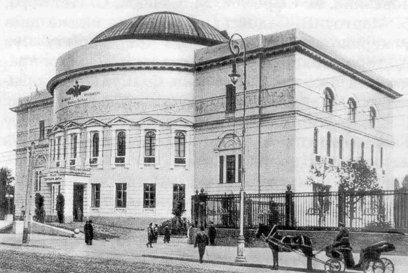 Педагогічний музей.1911 р.