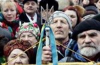 Население Украины за прошедший год сократилось более чем на 100 тысяч