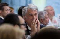 Генпрокуратура наполягає на арешті 21 земділянки, кафе і двох будинків Ющенка