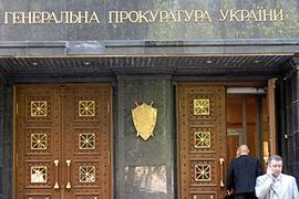 Минфин передал в ГПУ материалы аудита Тимошенко