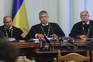 Высший спецсуд начал оглашать решение по делу Тимошенко