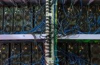 Европол назвал самые популярные среди киберпреступников криптовалюты