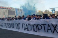 """У Дніпрі під час бійки фанатів """"Динамо"""" й """"Шахтаря"""" поранено патрульного"""