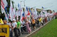 Сегодня оппозиция будет митинговать в Николаеве