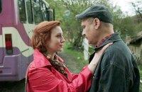 """""""Гнездо горлицы"""" стало лучшим украинским фильмом года"""