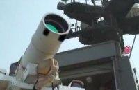 США провели випробування лазерної зброї в Перській затоці