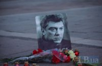 Площа біля посольства РФ у США отримає ім'я Нємцова в річницю його вбивства