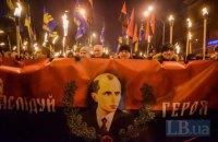 Депутати пропонують повернути Степану Бандері звання Героя України