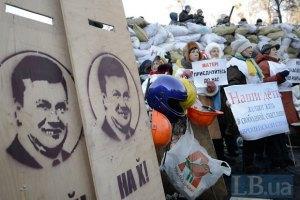 Сьогодні розпочався 15-денний відлік для закону про амністію Майдану
