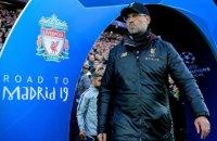 """Главный тренер """"Ливерпуля"""" выругался в прямом эфире, комментируя победу своей команды над """"Барселоной"""""""