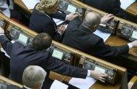 """Комітет Ради відмовився розглядати можливе """"кнопкодавство"""" під час голосування за Шкарлета"""