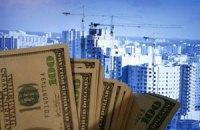 Украинский рынок недвижимости стал менее привлекательным для инвесторов