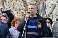 """Чалий пішов із посади спікера """"парламенту"""" Севастополя"""