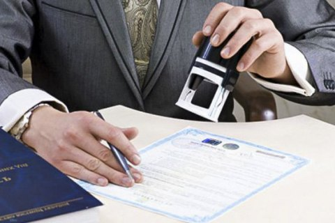 Вступил в силу закон об использовании печати в бизнесе