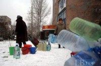 42 тыс. человек в Донецкой области отключены от водоснабжения