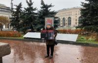 """В Москве прошла акция """"Бессмертный ГУЛАГ"""""""
