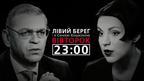 Пашинский: докладом СНБО мы пытались напоминить о проблеме Крыма