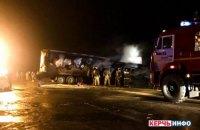 В ДТП на дороге Керчь - Феодосия погибли семь человек