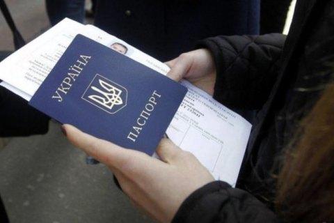 В Украине с 1 марта могут отменить выезд в Россию без загранпаспорта