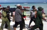 Біля берегів Танзанії затонув пором, є загиблі