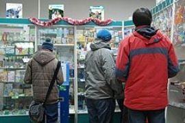 Налоговая обнаружила завышение цен в 100 аптеках Киева