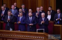 Кабмин завтра отчитается перед Радой о торговой войне с Россией