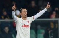 Роналду наконец-то вернулся в Италию - теперь его ждет двухнедельный карантин