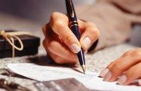 Рада проголосувала за основу новий закон про страхування