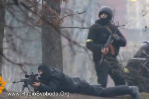 Усі документи СБУ стосовно розстрілу на Майдані знищено