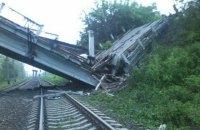 На дороге Луганск - Хрустальный рухнул мост
