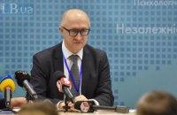 ВККС оголосила черговий список кандидатів в Антикорсуд, які вибули з конкурсу