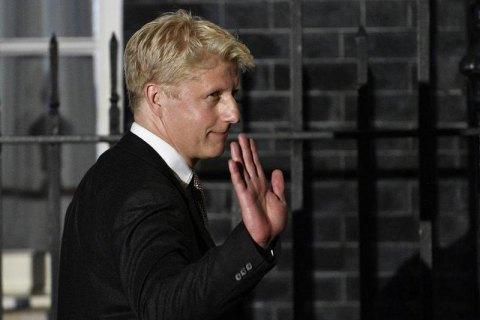 Брат британского премьера Бориса Джонсона ушел из правительства
