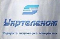 """Операторы воюют с """"Укртелекомом"""" за канализацию"""
