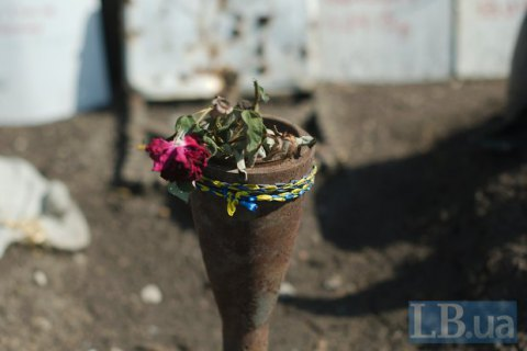 Генштаб назвав число втрат ЗСУ на Донбасі від початку року