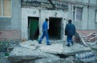 Луганськ обстріляли з використанням касетних бомб, - ОБСЄ