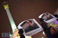 Савченко про голодування: я піду до кінця