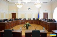 Вища рада правосуддя звільнила спійманого на хабарі київського суддю Новака
