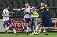 """Рибери догнал Роналду и Месси по """"многолетним"""" голам"""