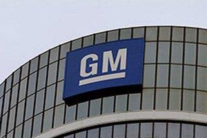 GM отзывает более 20 000 кроссоверов по всему миру.