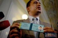 Марков судится с Рыбаком за мандат