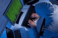 СБУ зупинила кібератаку на систему судової влади України