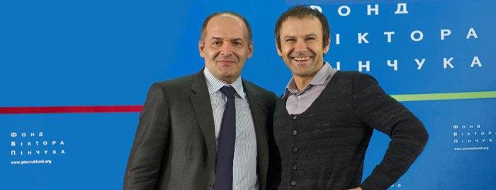 Святочслав Вакарчук та Виктор Пинчук