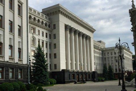 Два члена Высшего совета правосудия приходили на Банковую перед рассмотрением дела Вовка