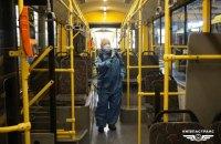 Кривий Ріг виділив 1 млн гривень для профілактики коронавірусу