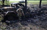 Количество украинских военных, погибших под Волновахой, возросло до 17 человек